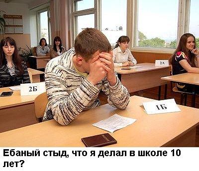егэ 2014 по русскому языку варианты скачать